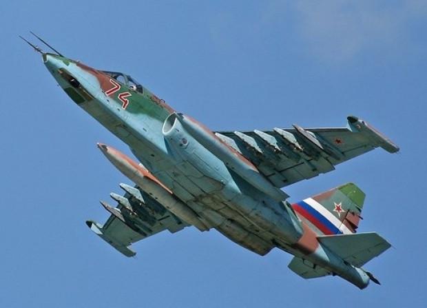 Su-25 saldırı uçağı