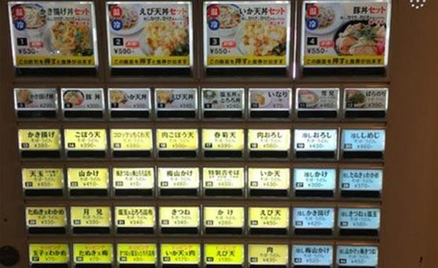 Sadece Japonya'da görebileceğiniz ilginçlikler - Page 3