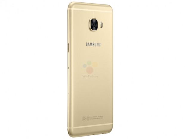 Samsung Galaxy C5 resmi görüntüleri - Page 4