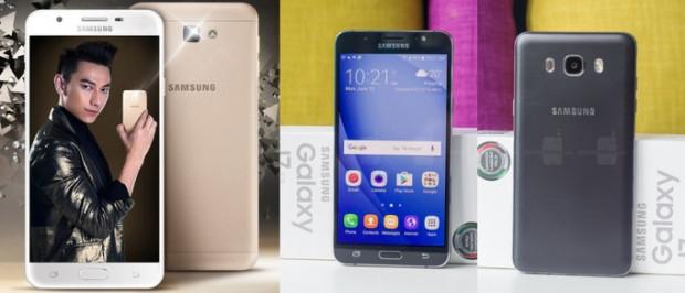 Samsung Galaxy J7 Prime'ın resmi görüntüleri - Page 1