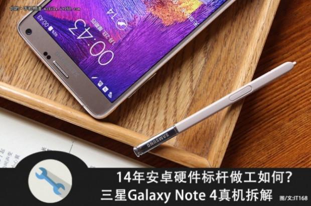 Samsung Galaxy Note 4 paramparça - Page 2