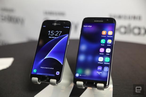 Samsung Galaxy S7 ve S7 Edge duvar kağıtları - Page 1