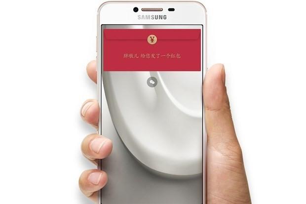 Samsung, iPhone'a rakip Galaxy C7'yi duyurdu - Page 1