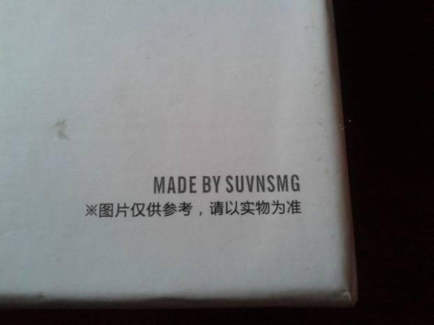 Samsung SIII'ün çakması görenleri çok güldürüyor - Page 4