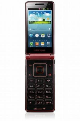 Samsung'tan, katlanabilir, lüks ,cep ,SCH-W2013 - Page 4