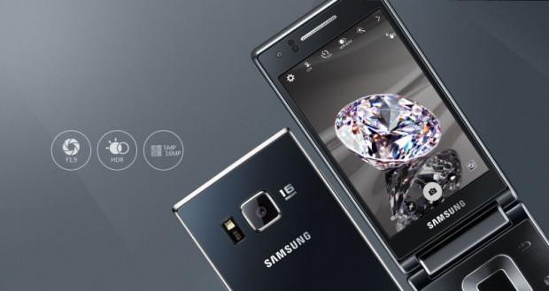Samsung'un en güçlü telefonu SM-G9198 - Page 2