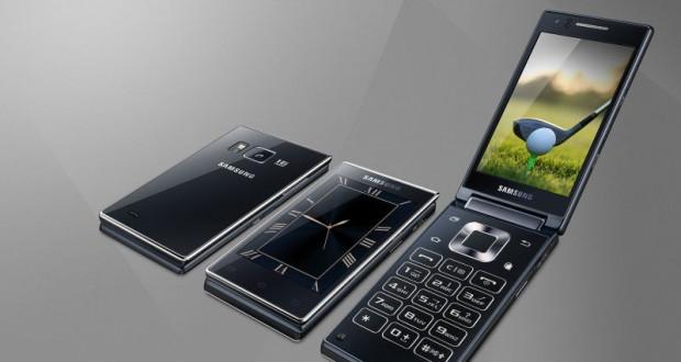 Samsung'un en güçlü telefonu SM-G9198 - Page 4
