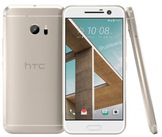 Şimdiye kadar sızan tüm HTC 10 ve One Mını10 görüntüleri - Page 2