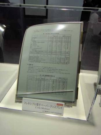 Sony, A4 boyutlu dijital kağıt geliştirdi - Page 1