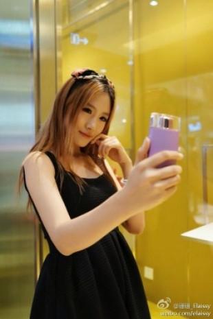 Sony, parfüm şişesine selfie kamera yerleştirdi! - Page 2