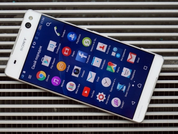 Sony Xperia C5 Ultra ve Xperia M5 sızdı - Page 1