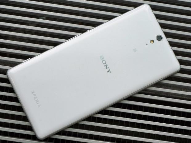 Sony Xperia C5 Ultra ve Xperia M5 sızdı - Page 2