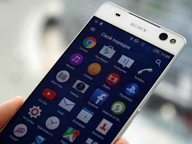 Sony Xperia C5 Ultra ve Xperia M5 sızdı - Page 3
