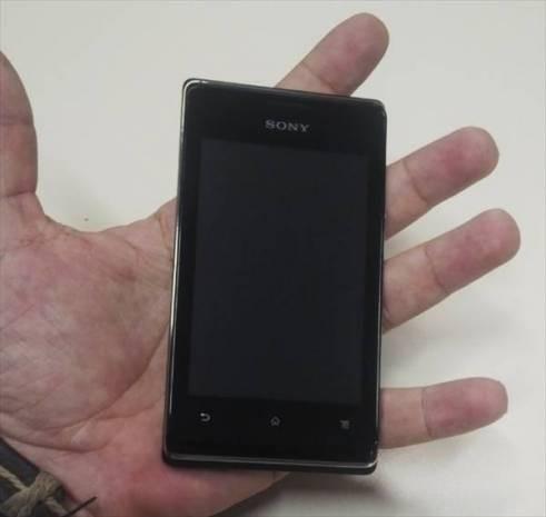 Sony Xperia E'nin tüm özellikleri! - Page 1