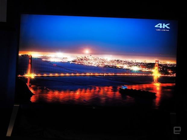 Sony Z serisi 4K HDR TV basın görüntüleri - Page 2