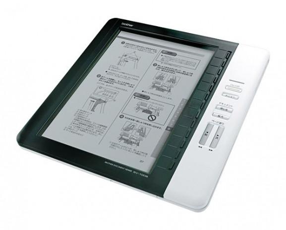 """Sony'den 13 inç'lik """"kağıt"""" geliyor! - Page 1"""