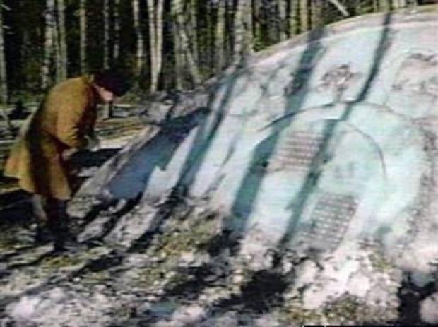 Sovyet gizli servisi KGB'nin sakladığı Ufo görüntüleri - Page 3