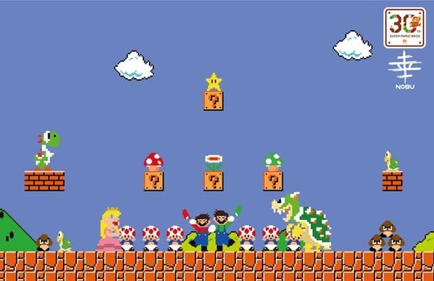 Süper Mario geri dönüyor - Page 1
