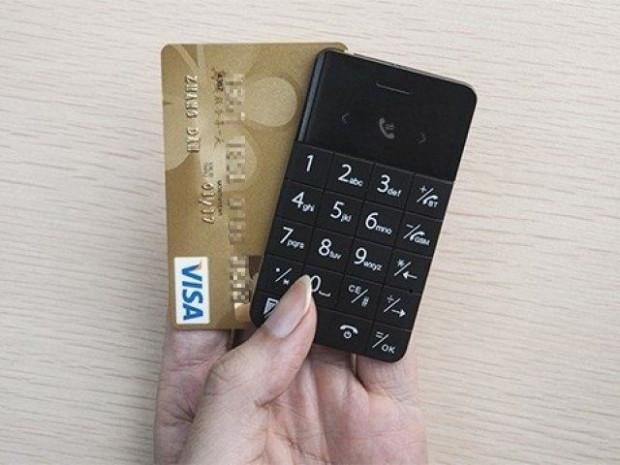 Talkase T3, Kredi kartı değil cep telefonu! - Page 4