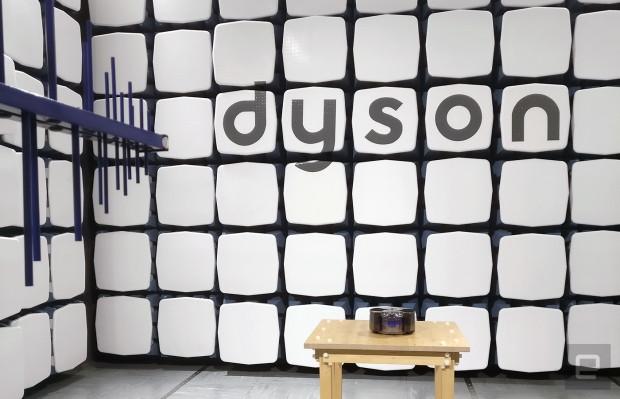 Teknoloji devlerinden Dyson'ın çalışma alanı - Page 2