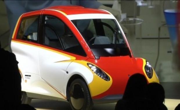 The Car 1 litre yakıt ile tam 45 kilometre yol gidebiliyor - Page 1