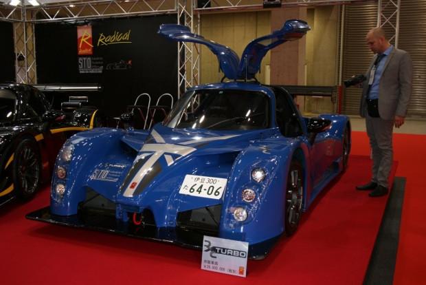 Tokyo Motor Show'un çılgın ve tuhaf arabaları - Page 3