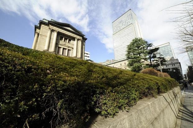 Tokyo' nun ekonomi merkezleri... - Page 1