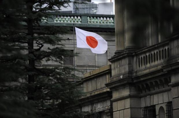 Tokyo' nun ekonomi merkezleri... - Page 3