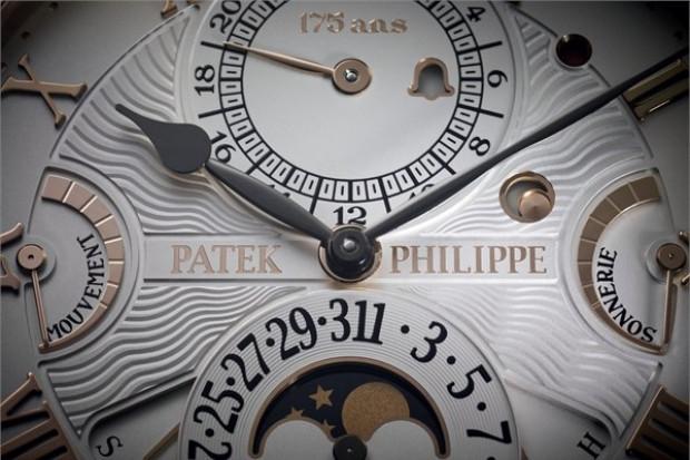 Üretilen en komplike saat tam 8 yılda yapıldı! - Page 3