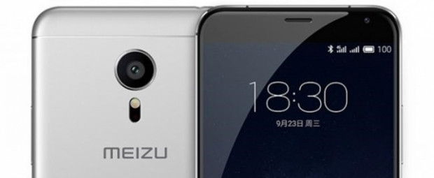 Üstün Donanım özellikleriyle Meizu Pro 5 mini! - Page 1