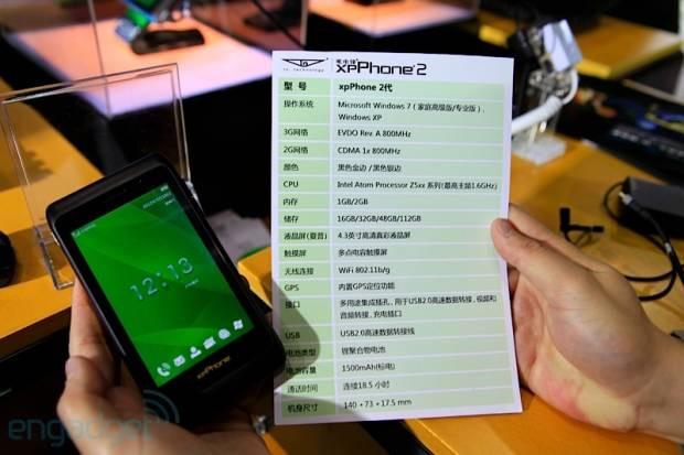Windows 7 ile çalışan telefon xpPhone - Page 3