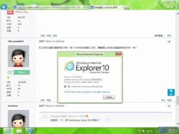 Windows 8 yapı (8220) dan sızan ilk görüntüler - Page 2