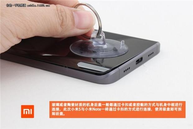 Xiaomi Mi 5 parçalara ayrıldı! - Page 4