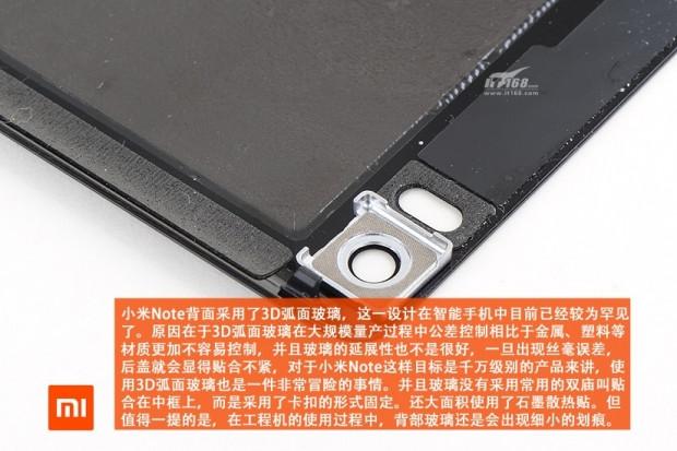 Xiaomi Mi Note'u parçalara ayırdılar - Page 1