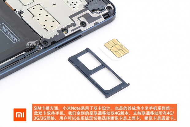 Xiaomi Mi Note'u parçalara ayırdılar - Page 2