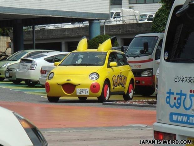 Yalnızca Japonya'da görülebilecek 40 garip şey - Page 1