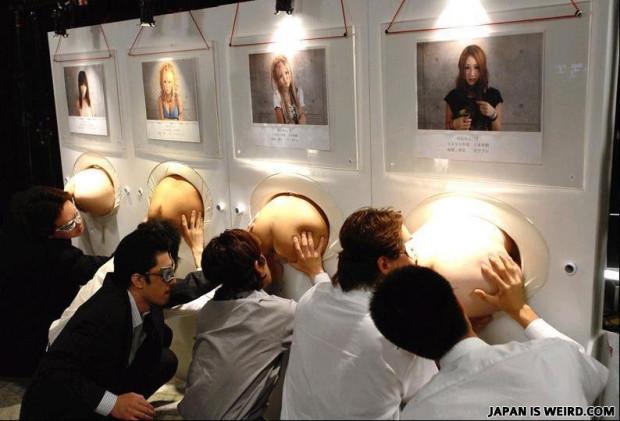 Yalnızca Japonya'da görülebilecek 40 garip şey - Page 3