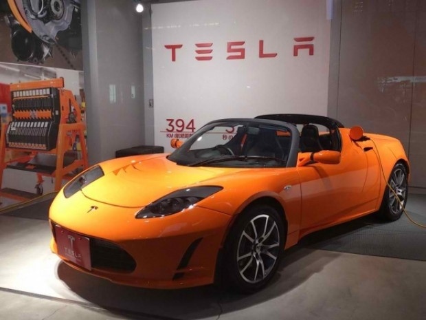 Yapılmış en iyi Elektrikli Otomobiller! - Page 1