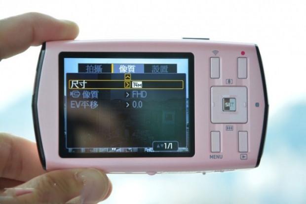 Yeni Özçekim kamerası Casio Exilim MR1 - Page 3