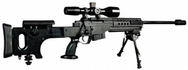 Yüzde yüz Türk malı Bora 12 keskin nişancı silahı - Page 2