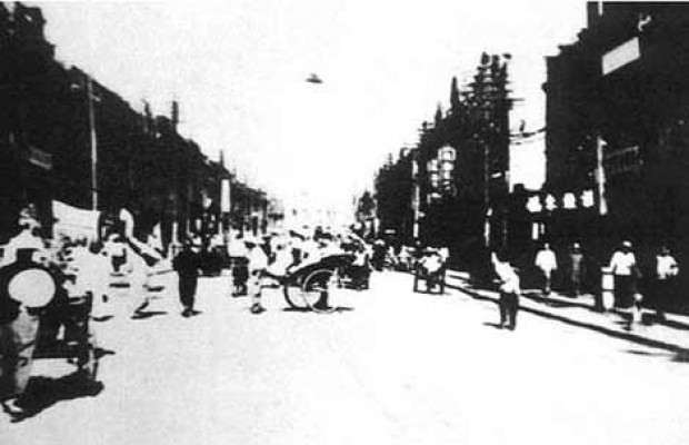 Yüzyılın en çok konuşulan UFO görüntüleri - Page 4