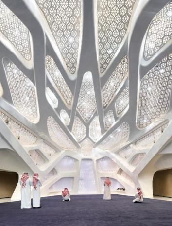 Zaha Hadid tasarımı araştırma merkezi - Page 1