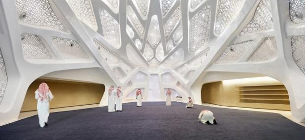 Zaha Hadid tasarımı araştırma merkezi - Page 2