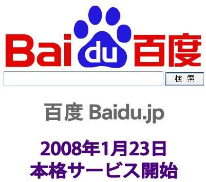 1310115512_baidu.jpg