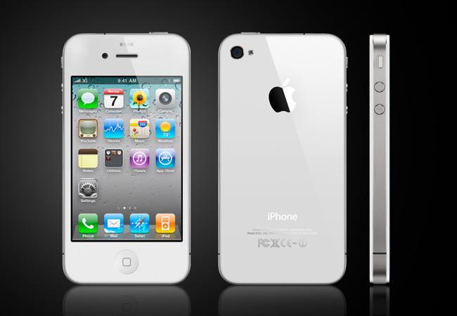 1318243091_apple-iphone-4.jpeg