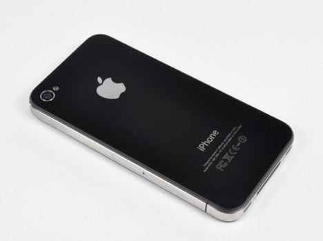 1326708365_iphone-4-paramparca-1.jpg