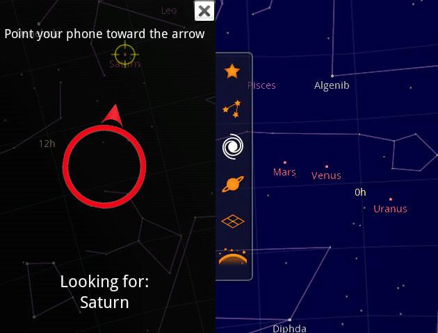 1328307969_google-sky-map.jpg