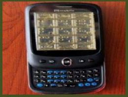 1330067595_img183842gorme-engellilergoren-goz-cihazi-ile-herhangi-bir-dis-destek-almadan-yollarini-bulabilecekvaracaklari-yere-kazasiz-belasiz-ulasabilecek.jpg