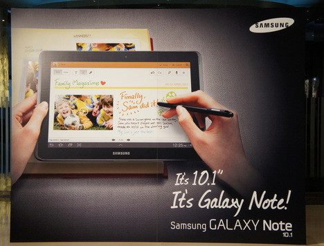 1330474674_samsung-galaxy-note-10-1-teaser1330287820.jpg