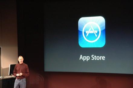 1331126012_app-store.jpg